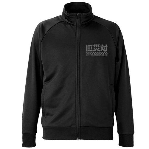 entrega rápida Shin Godzilla å·¨ç½ versus versus versus dry jersey negro L Talla  buen precio