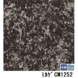 サンゲツ 店舗用クッションフロア ミカゲ 品番CM-1252 サイズ 182cm巾×7m B07PD9P4DM