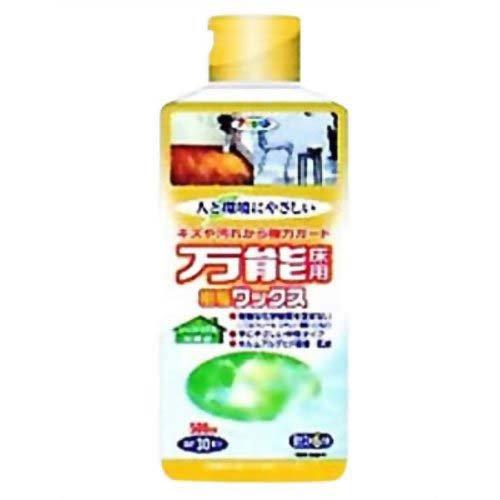 アサヒペン 万能床用樹脂ワックス