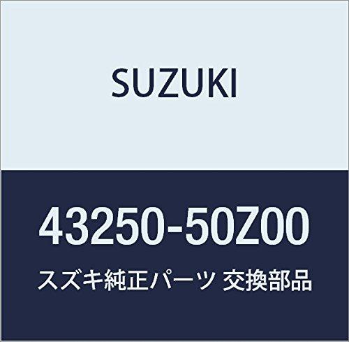 SUZUKI (スズキ) 純正部品 キャップアッシ ホイールフル LANDY 品番43250-50Z00 B01M0WELZ7