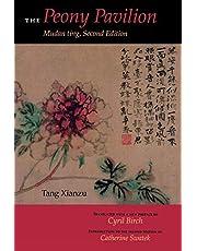 The Peony Pavilion, Second Edition: Mudan Ting