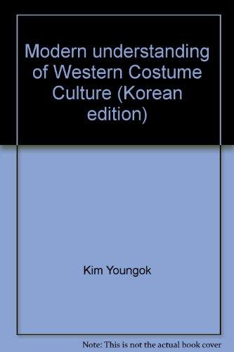 [Modern understanding of Western Costume Culture (Korean edition)] (Korean Culture Costume)