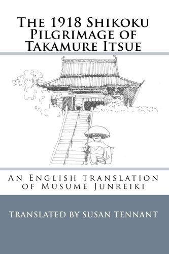 Book: The 1918 Shikoku Pilgrimage of Takamure Itsue - An English translation of Musume Junreiki by Susan Tennant