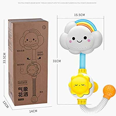 Trendia Baby Toddler Bath Toy Children Cloud Spray Water Shower Tub Faucet Bathroom Toys: Toys & Games