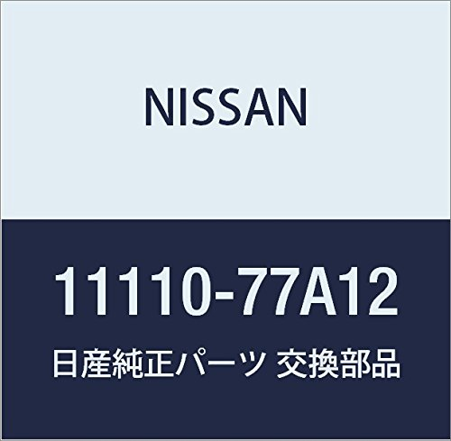 Nissan 11110-77A12, Engine Oil - Nissan Pan Oil 200sx