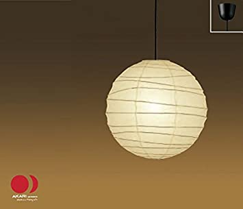 Amazon.com: Isamu Noguchi linterna 45d Negro código Akari ...