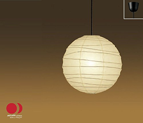 Isamu Noguchi Lantern 45D Black Code AKARI Pendant Light Japan New ~ITEM #GH8 3H-J3/G8312168 by Janpation