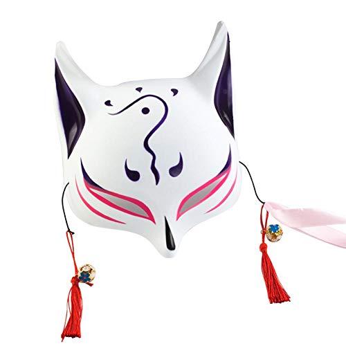 Fox Mask for Adults Kids Japanese Kabuki Masquerade Costume Mask Halloween (Pink) -
