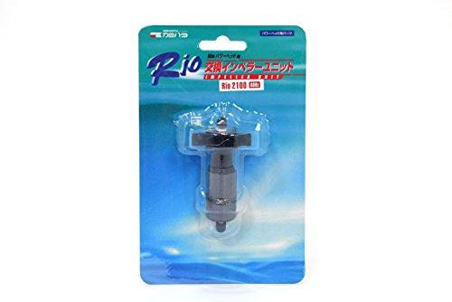 Impeller for Rio 2100 (TAAM) ()