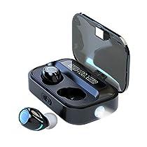 【令和第2世代 Bluetooth イヤホン】最先端Bluetooth5.1 照明機能...