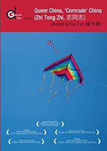 Queer China, 'Comrade' China (Zhi Tong Zhi) (Institutional Use)