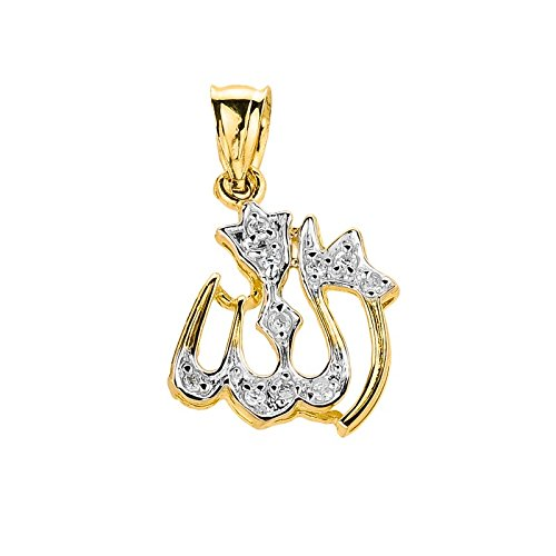 10 ct 471/1000 Or Diamants Occupe Allah Pendentif