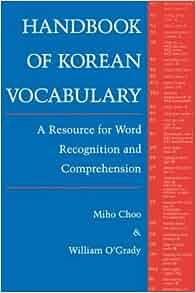 Amazon.com: Handbook of Korean Vocabulary: A Resource for