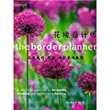 img - for Flower Border Designer book / textbook / text book