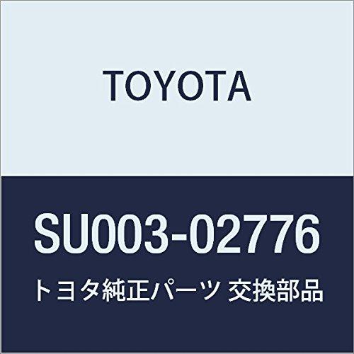 Toyota SU003-02776 Indoor Electrical Key Oscillator