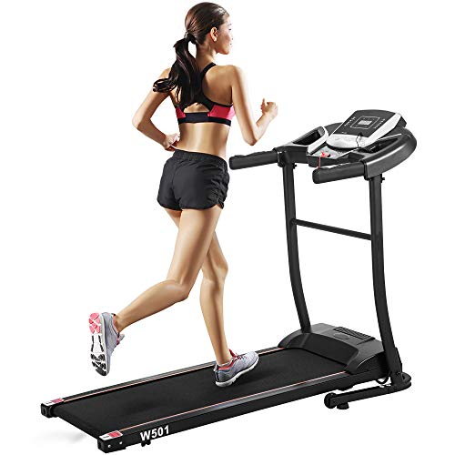 Julyfox Treadmill Running Machine with Heart Rate Monitor, Motorized Fold Up Treadmill 16 inch Belt Home Exercise Machine W/Safety Key Pad Phone Cup Holder Quiet Walking Jogging for Small Spaces