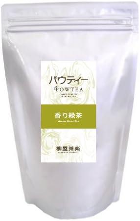 【 香り 緑茶 250g 】 業務用 インスタントティー 粉茶 粉末茶 パウダー茶 パウティー