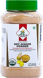 24 Mantra Organic Ginger Powder - 8 oz jar (USDA CERTIFIED ORGANIC)