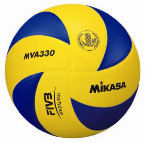 Mikasa Indoor Volleyball Fivb Game Ball - Mva 330 (Mikasa Wings)