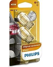 Philips żarówka kulista Vision P21W