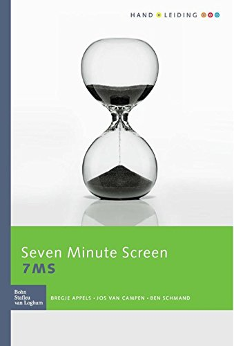 Seven Minute Screen complete set