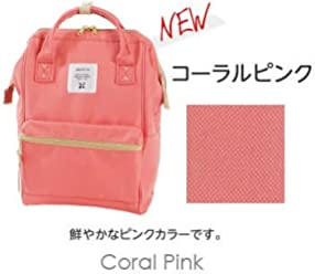 Japan Anello Original NEW MINI SMALL Backpack Rucksack Canvas Quality School Bag Coral Pink