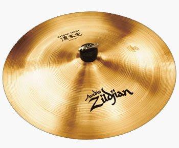 Zildjian 14 Inch A Zildjian Mastersound Hi Hat Top - Zildjian A0124 - Zildjian Mastersound Hi Hat Cymbals