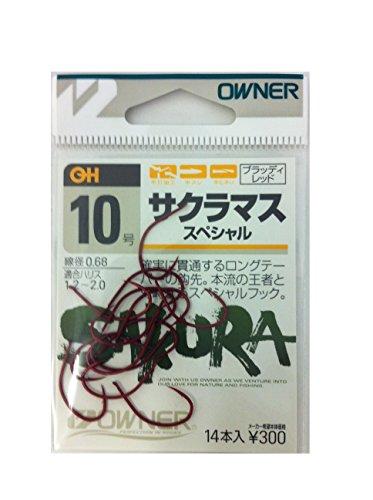 OWNER(オーナー) OH サクラマス スペシャル フック 10号 釣り針の商品画像