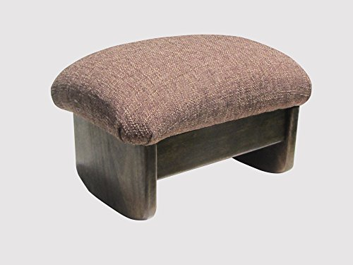 KR Ideas Rocking Padded Foot Stool, Cocoa Brown, 9