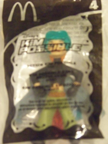 2003 Kim Possible Action Toy - Kim Toy Possible