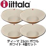 イッタラ(ティーマ) ボウル(ディーププレート) 21cm 4枚セット ホワイト [並行輸入品]