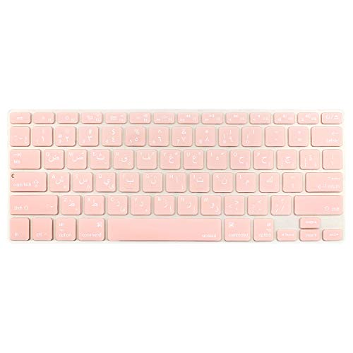 MOSISO Arabic Language Keyboard Cover Compatible MacBook for sale  Delivered anywhere in USA