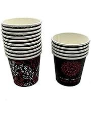 اكواب ورقية صغيرة للقهوة زا باك - كوبيات قهوة - 4 اونز للمشروبات القهوة واسبريسو 20 قطعة