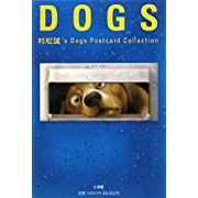 DOGS 村松誠\\\\\\\'S POSTCARD COLLECTION
