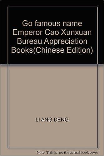Go famous name Emperor Cao Xunxuan Bureau Appreciation Books(Chinese