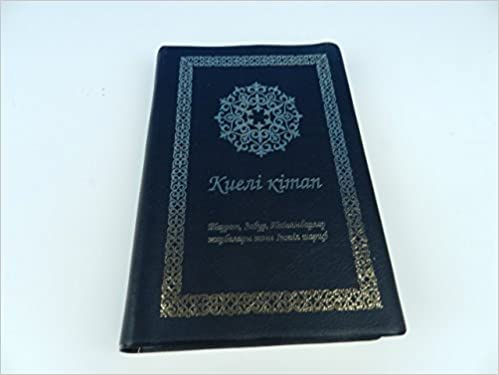 Kazakh BIBLE / Qazaq, natively Qazaq tili, Injil Sarif