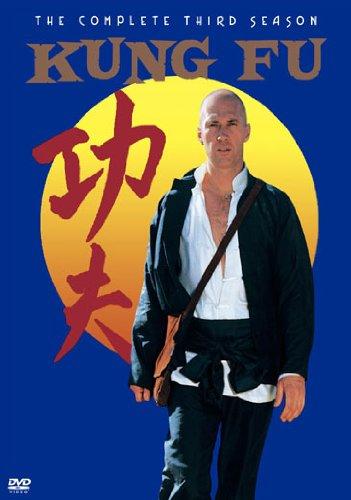 Kung Fu Season David Carradine product image