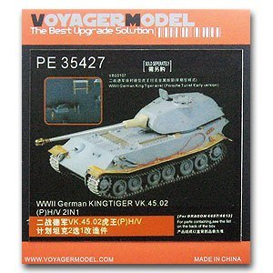(KNL HOBBY VOYAGER MODEL Photo-etched sheets parts The best upgrade solution PE35427 VK.45.02 (P) H/V heavy metal etching a chariot transformation plan (Dragon))