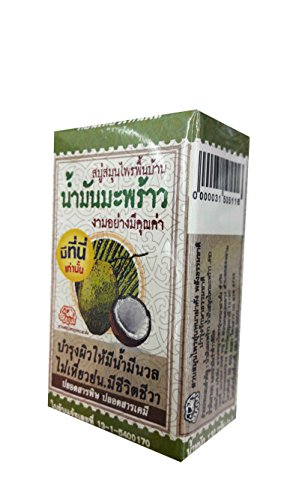 Coconut-Oil-Herbal-Soap-Hand-made-soap-good-for-all-skin-type-A-powerful-antioxidant-that-combines-vitamin-E-from-plants-such-as-coconut-sesame-and-rice-bran-130-g-pack