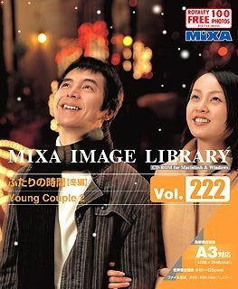 MIXA IMAGE LIBRARY Vol.222 ふたりの時間 冬編 B000ICLM1G Parent