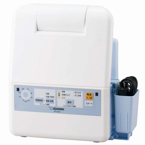The Dryer Futon Zojirushi [Matt & Hose Unnecessary] Blue Rf-aa20-aa