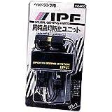 IPF ヘッドライト LED  H4 ハイビーム インジケーター ユニット  WA-1