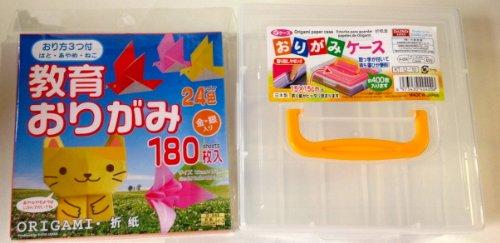 Bundle - Plastic Origami Paper Box Case Plus 180 Sheets Origami Paper