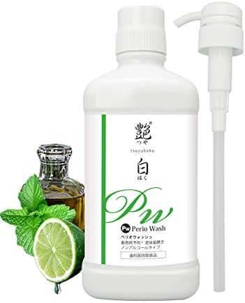 艶白 PerioWash Antigingivitis Mouthwash for Bleeding Gums, Gum Disease and Bad Breath, Anticavity Alcohol-Free Dental Rinse, Lime Mint, 33 Ounce Made in Japan