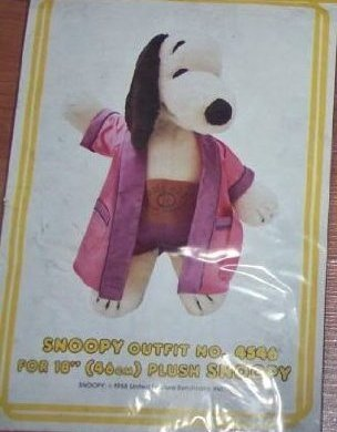 Peanuts Snoopy Outfit for 18 Inch Plush Doll - Boxing, -