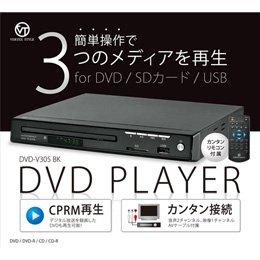 【まとめ 3セット】 VERTEX DVDプレイヤー ブラック DVD-V305BK B07KNTZGDP