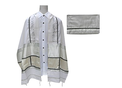 - Talit Tallit Tallis 2 pc. Set + Matching Tallit Bag Off White with Black and Silver Stripes, Flowers Design With A Nice Atarah, ISRAEL, Size: 74