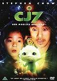 CJ7 - Cheung Gong 7 hou