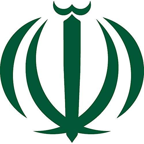 Islam Iran Coat ARMS (Green) (Set of 2) Premium Waterproof Vinyl Decal Stickers for Laptop Phone Accessory Helmet Car Window Bumper Mug Tuber Cup Door Wall Decoration