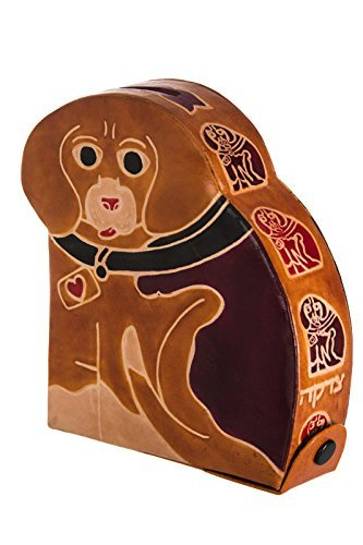 Tzedakah-Charity-box-Handmade-of-Tooled-Leather-The-Puppy-Dog-is-beautiful-saturated-with-color-and-rich-design-Size-600-inch-high-55-inch-long-and-15-inch-wide